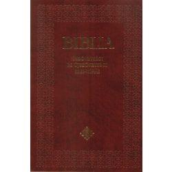 Diák Biblia - puhafedeles