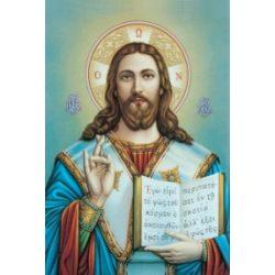 A tanító Jézus szentkép